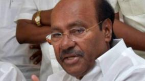 69-reservation-ramadoss-urges-to-conduct-caste-based-census