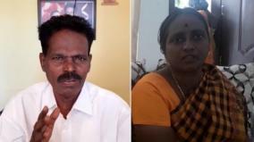 karaikudi-councillors-husband-complain-of-wifes-kidnap