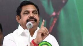 tamilnadu-is-number-1-state-in-law-and-order-cm-palanisamy