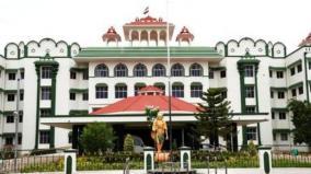 avaniyapuram-jallikattu-plea-filed-in-hc-bench