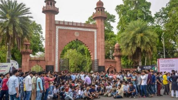 amu-to-reopen-from-jan-13-in-phased-manner