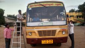cctv-installed-in-madurai-government-buses