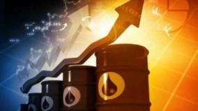oil-up-stocks-down-after-iran-missile-attack-on-us-troops