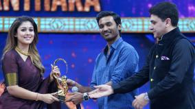 nayanthara-speech-at-zee-tamil-awards