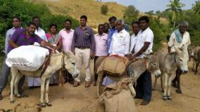pongal-prizes-take-tribal-village-by-donkeys-near-vaniyambadi