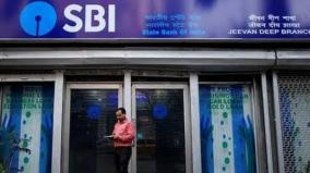 job-opportunity-in-sbi
