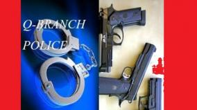 plan-to-attack-south-india-3-people-trapped-by-q-branch-police