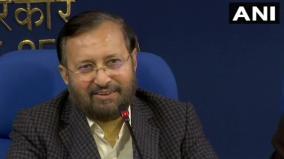 cabinet-clears-disinvestment-in-neelachal-ispat-bhel