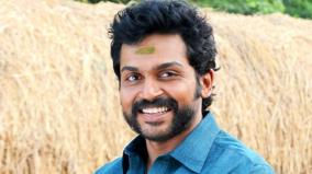 karthi-in-suriya-production