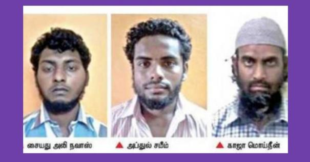 murder-of-ambattur-hindu-activist-sureshkumar-three-arrested-in-delhi