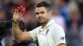 james-out-of-england-s-final-two-tests-in-south-africa