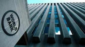 growth-in-india-projected-to-decelerate-to-5-in-2019-2020-world-bank