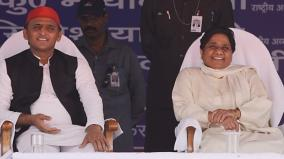 mayawati-and-akhilesh-take-two-positions-in-delhi-assembly-polls