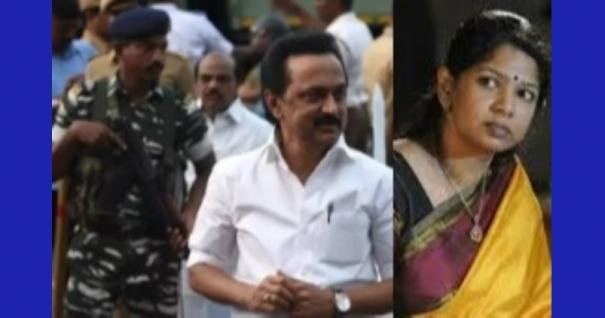 elimination-of-security-for-stalin-and-z-after-ops-kanimozhi-duraimurugan-criticize