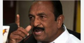 vaiko-condemns-withdrawal-of-z-section-security-for-mk-stalin