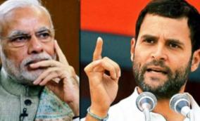 pm-s-extensive-budget-consultations-reserved-only-for-crony-capitalist-friends-rahul-gandhi