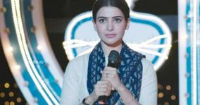 samantha-comment-about-jaanu-teaser