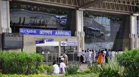 madurai-airport-security-tightened