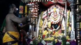 arudhra-dharisanam-in-courtallam