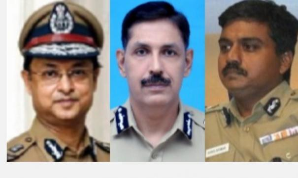 3-ips-officers-promote-to-dgp