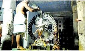 chidambaram-nataraja-temple