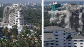 illegal-apartment-complexes-in-kerala-brought-down-sc-order