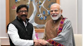 chief-minister-of-jharkhand-hemant-soren-meet-prime-minister-narendra-modi-in-delhi-today