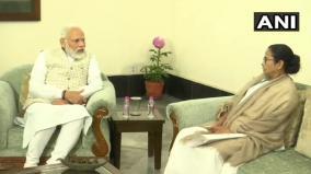 pm-narendra-modi-meets-cm-mamata-banerjee-in-kolkata