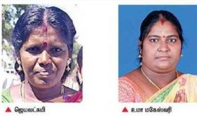 admk-won-in-pudukottai