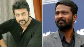 suriya-vetrimaran-combination-movie-title-announced