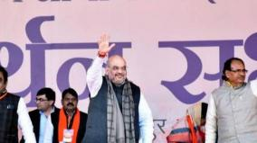 will-rest-only-after-citizenship-is-granted-under-caa-to-minorities-from-three-neighbouring-countries-amit-shah