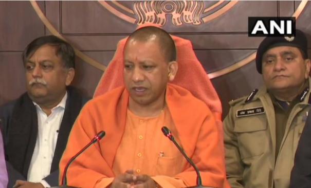 chief-minister-yogi-adityanath
