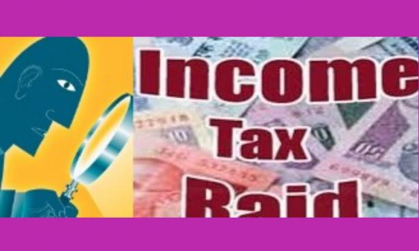 venture-in-the-nerkundram-acting-as-an-income-tax-officer