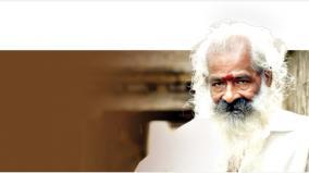 vikramadhithyan