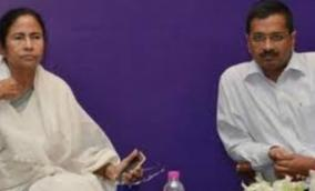 aam-aadmi-party-aap-will-not-attend-today-s-opposition-meeting-called-by-congress