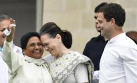 mayawati-to-skip-opposition-meet-called-by-sonia-gandhi