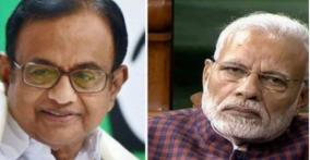 pm-must-answer-about-caa-to-criticisers-p-chidambaram