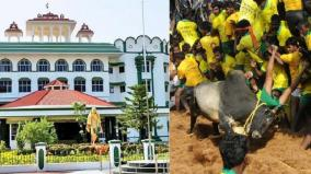 avaniyapuram-jallikattu-to-be-conducted-by-hc-reired-judge