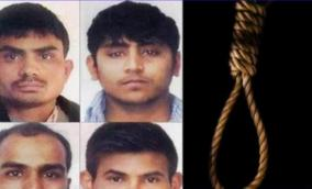 nirbhaya-gangrape-case-dummy-execution-of-four-convicts-performed-in-tihar