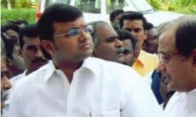 income-tax-department-case-against-karthik-chidambaram-special-court-judge-s-recommendation-to-transfer-to-another-judge