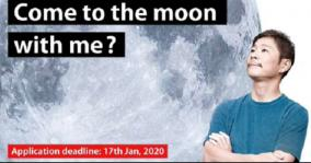 wanted-girlfriend-to-fly-to-the-moon-with-japanese-billionaire
