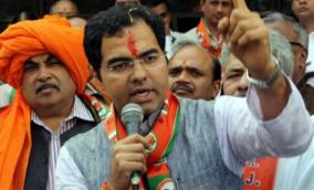 bjp-will-levy-token-charge-of-re-1-for-water-and-power-supply