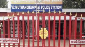 police-station-in-panruti-locked