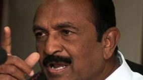 vaiko-condemns-inspection-at-central-government-offices-during-pongal-festival