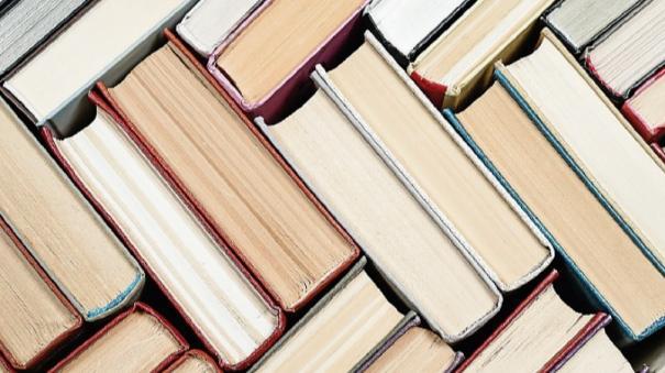 tamil-science-books