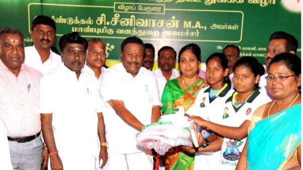 minister-dindigul-seenivasan-speech