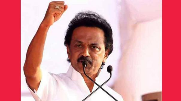 stalin-warns-of-silence-on-tamil-nadu-government-s-implementation-of-national-citizen-s-record-stalin