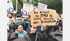 jnu-attack