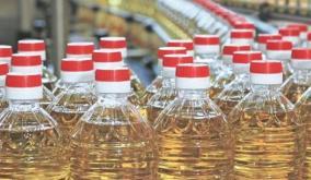 palmolein-oil-import