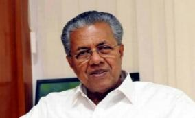 kerala-government-moves-supreme-court-against-citizenshipamendmentact